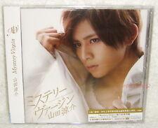 Hey! Say! JUMP Ryosuke Yamada Mystery Virgin Taiwan Ltd CD+12P booklet