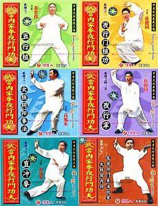 Wu-Dang-Nei-Jia-Night-Traveler-Sect-Complete-Set-by-Su-Hongwei-7VCDs
