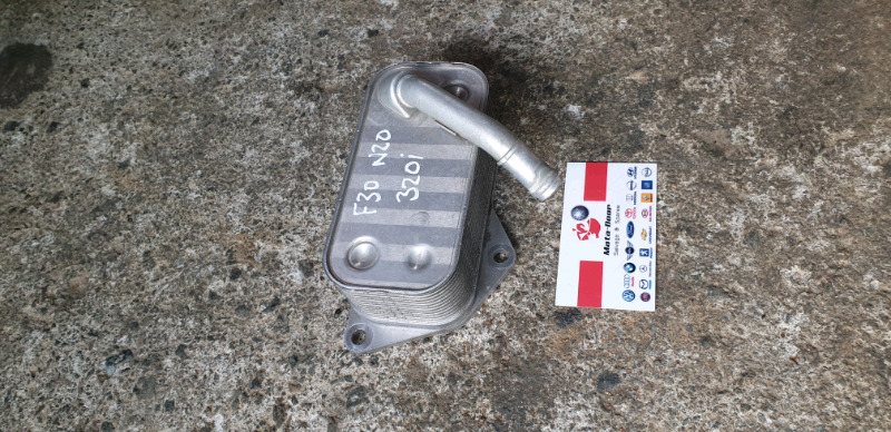 BMW F30 320i oil cooler (N20B20)