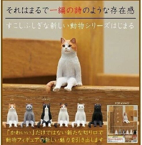 Sitzender Katze Figur Alle 6 Arten Voll Komplett Miniatur Toy Kitan Club F S