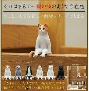 Sitting cat Figure  All 6 types Full Complete miniture toy Kitan club F/S