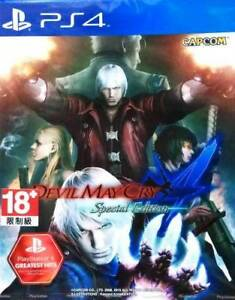 Details about MSRNY PS4 Devil May Cry 4 Special Edition Asian ver  English  + Multi sub & voice