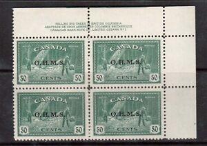Canada O9 Vf Mint Plate 1 Ur Block Ebay