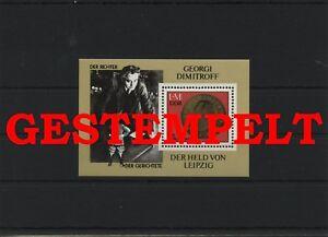 Germany-GDR-DDR-R-d-a-Vintage-1982-Mi-Bloc-68-Timbres-Used-Plus-Sh-Boutique