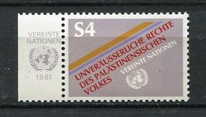 19318A-UNITED-NATIONS-Vienna-1981-MNH-Palestine-lab