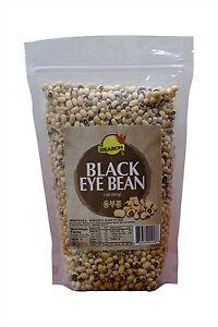 Season-Black-Eye-Bean-2-Pound