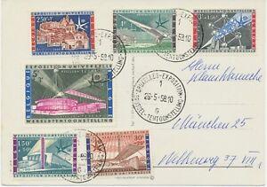 BELGIEN-1958-BRUSSEL-TENTOONSTELLING-2sprachige-Sonderstempel-auf-EXPO-AK