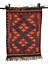 Vtg-Wool-Area-Rug-Red-Orange-Blue-Geometric-Woven-Fringe-Boho-Indian-25-5-034-x-41-034