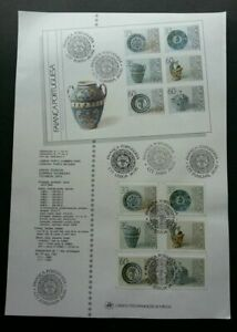 SJ-Portugal-Portuguese-Stoneware-Pottery-1990-Art-Ancient-stamp-w-info-sheet
