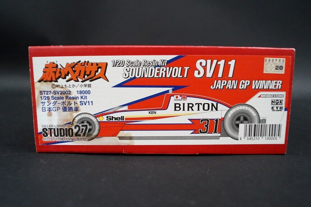 Estudio de un modelo de auto con resina para el Gran Premio de Japón 27 SV 2002 1  20