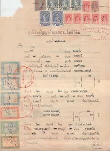 Thailand-Revenues-Bft-31-91-on-circa-1940-Document-w-19-Fiscals
