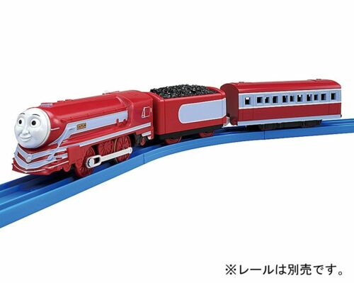 Takara Tomy Thomas Pla-Rail Plarail TS-24 Caitlin Giappone Ufficiale Import