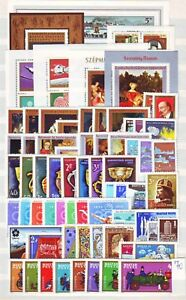 HUNGARY-1970-Complete-year-set-of-61-stamps-and-7-s-s-MNH