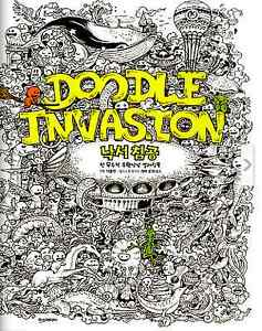 Image Is Loading Doodle Invasion Zifflin 039 S Coloring Book By