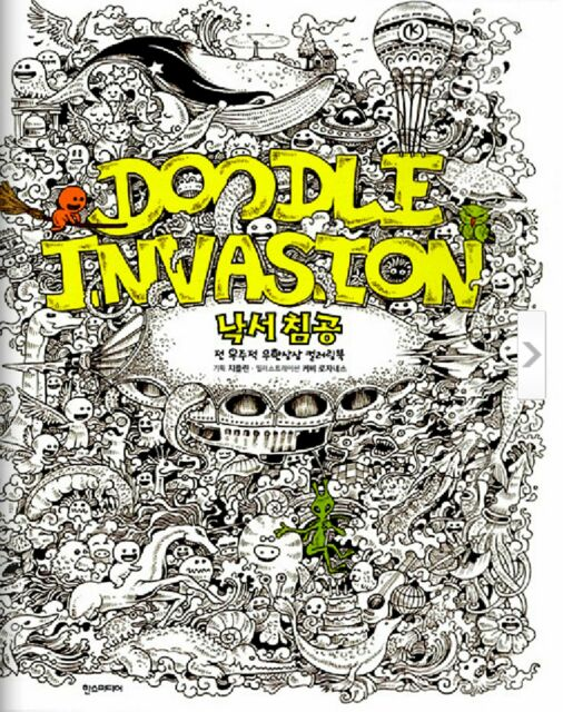 Doodle Invasion Zifflins Coloring Book By Kerby Rosanes Anti Stress Art Therapy