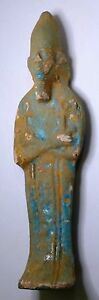 Egyptian Amulet, King Tutankhamun Amulet Faience, 38 g, Read Description