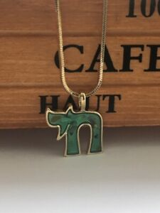 Chai-Hai-Judaica-Necklace-Shema-Yisrael-Hebrew-Goldtone-Jewish-symbol-of-Judaism