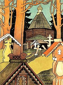 ART-PRINT-POSTER-PAINTING-POSTCARD-IVAN-BILIBIN-FOREST-CHURCH-NOFL0875