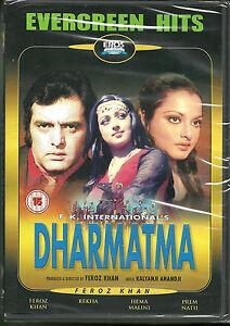 DHARMATMA-FEROZ-KHAN-NEW-ORIGINAL-EROS-BOLLYWOOD-DVD