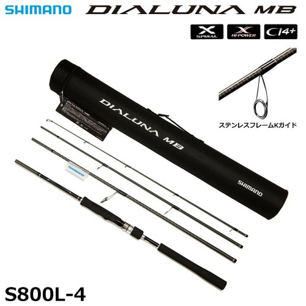 Shimano DIALUNA MB S800L-4 Spinning Rod Fishing Pole Canne Rod Free Shipping