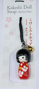 Phone-strap-KOKESHI-Rosso-Import-direct-Giappone