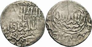 Aktiv Seldschuken Von Rum Kay-khusru Iii Kaykhusraw Dirham 678 Siwas Seljuq Album 1232 Kataloge Werden Auf Anfrage Verschickt