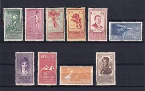 BOLIVIA-1925-Sc-150-159-CV-30-MH