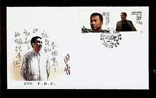 FIRST DAY COVER China PRC J.146 80th Anniv of the Birth of Tao Zhu U/A FDC 1988