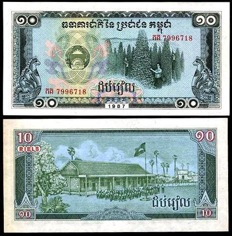 CAMBODIA 10 Riels 1987 UNC Pick 34