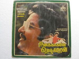 Unakkaagave-Vazhkiren-ilaiyaraaja-Tamil-LP-Record-Bollywood-India-1308