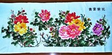 "Large-size handmade cross stitch ""Flowers bloom and wealth arrives"""