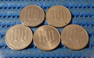 1978-Japan-Year-53-Hirohito-Showa-100-Yen-100-Flower-Coin-Price-Per-Piece