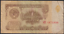 RUSSIA-BANK-NOTE-1961-1R-FOLDED-NO-TEAR-NO-HOLE-SIZE-10-3CMX5-3CM thumbnail 1
