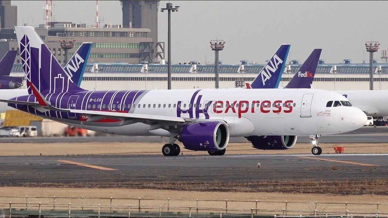 JC Wings LH2112 1 200 HK Express AIRBUS A320 NEO B-LCO con supporto