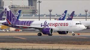 Jc Wings Lh2112 1/200 Hk Express Airbus A320 Neo B-lco avec support