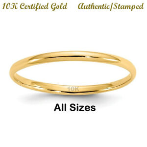 Solid 10k Yellow Gold 7mm Comfort Fit Wedding Band