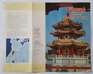 Taiwan Republic Of China 1960 S Brochure Ebay