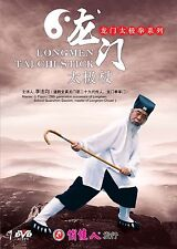 Taoist Qigong Longmen-style Taiji Series Long men Tai Chi Stick by Li Fajun DVD