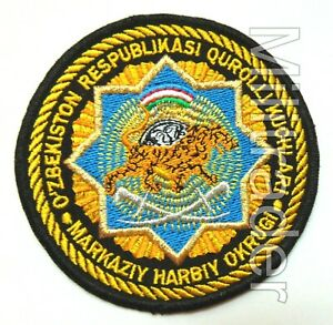 Central-District-of-the-Armed-Forces-of-the-Republic-of-Uzbekistan-Patch