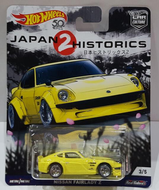 HOT WHEELS 2018 CAR CULTURE JAPAN HISTORICS 2 NISSAN FAIRLADY Z FLC08