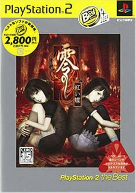 PS2 Fatal Frame 2 Crimson Butterfly the Best PlayStation2 /Japan Import