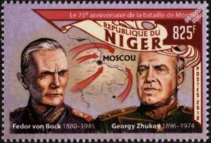 Actif La Seconde Guerre Mondiale Bataille De Moscou Map/général Georgy Zhukov & Fedor Von Bock Timbre (2016)-afficher Le Titre D'origine Disponible Dans Divers ModèLes Et SpéCifications Pour Votre SéLection
