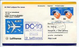 Ffc 1974 Lufthansa Primo Volo Lh 645 Dc-10 - Tokyo Hong Kong Bangkok Francoforte Nous Prenons Les Clients Comme Nos Dieux