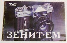 Soviet Russian USSR photo Camera ZENIT EM advertising manual book instruction