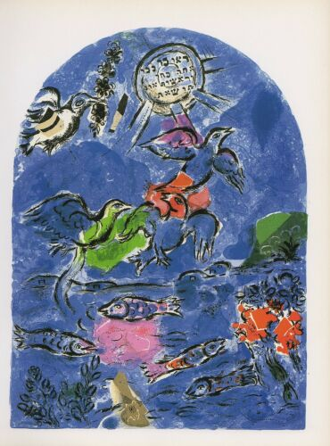 "1988 Vintage MARC CHAGALL /""TRIBE OF REUBEN/"" FINAL MODEL COLOR Print Lithograph"