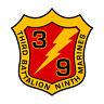 3rd Battalion, 9th Marines Regiment 3.5 inch USMC Marine Corp decal NEW