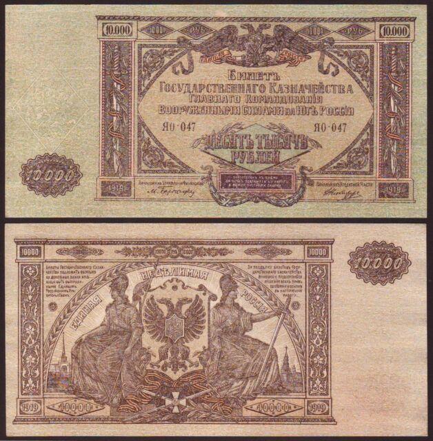 Russia Civil War  Gen. WRANGEL  10,000 Rubles  1919   Series  ЯO-047  UNC