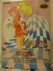 Majokko-Megu-chan-DVD-BOX-1-GIAPPONESE-034-NUOVO-034