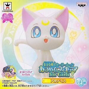 single B. Sailor Jupiter Figure for Girls2 gathered Sailor Moon