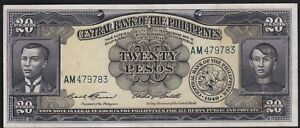 Philippines-1949-English-Series-29-Pesos-Garcia-Castillo-ACTING-Uncirculated
